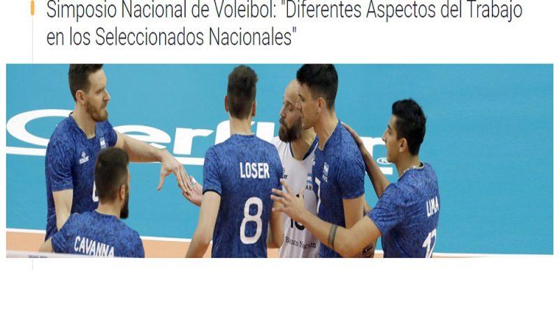 CAPACITACIÓN: Simposio Nacional de Voleibol -Formato Virtual
